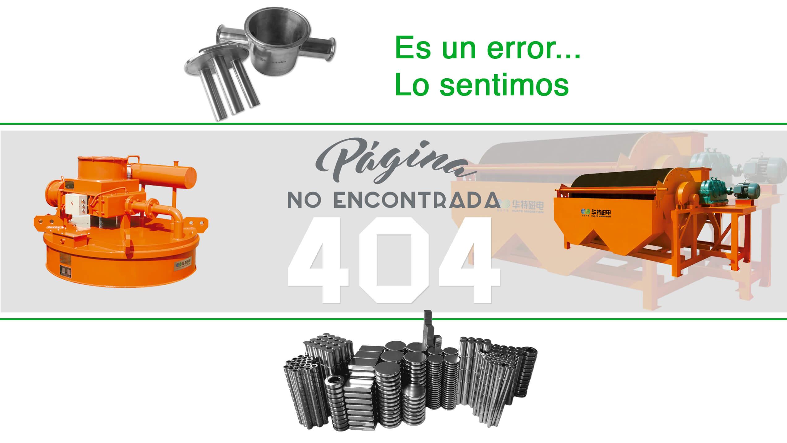 dimetales-error-404